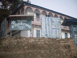 Siddha Devi Campus