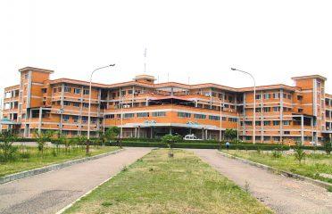 Nepalgunj Medical College(NGMC)