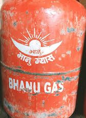 Bhanu Gas, Lila gas Dipo, Gongabu