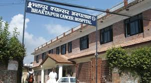 Bhaktapur Cancer Hospital