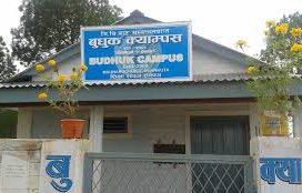 Budhuk Campus