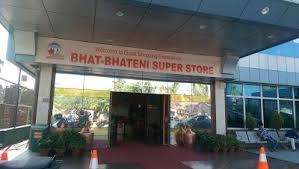 Bhat-Bhateni Dharan