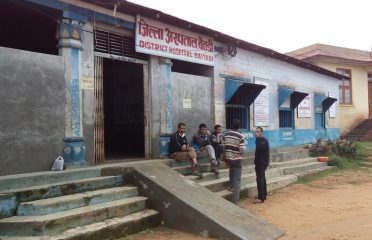 Baitadi District Hospital