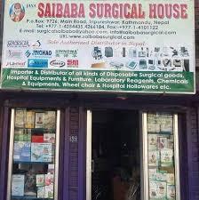 Jaya Sai Baba Surgical House