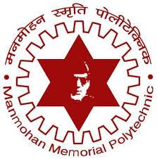 Manmohan Memorial Polytechnic