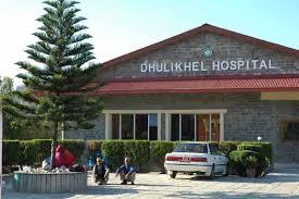 Dhulikhel Hospital Kathmandu University Hospital