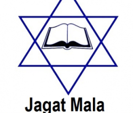 Jagat Mala Secondary School