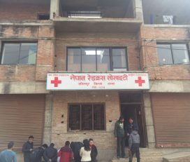 Nepal Red Cross Society Blood Bank, Balkumari