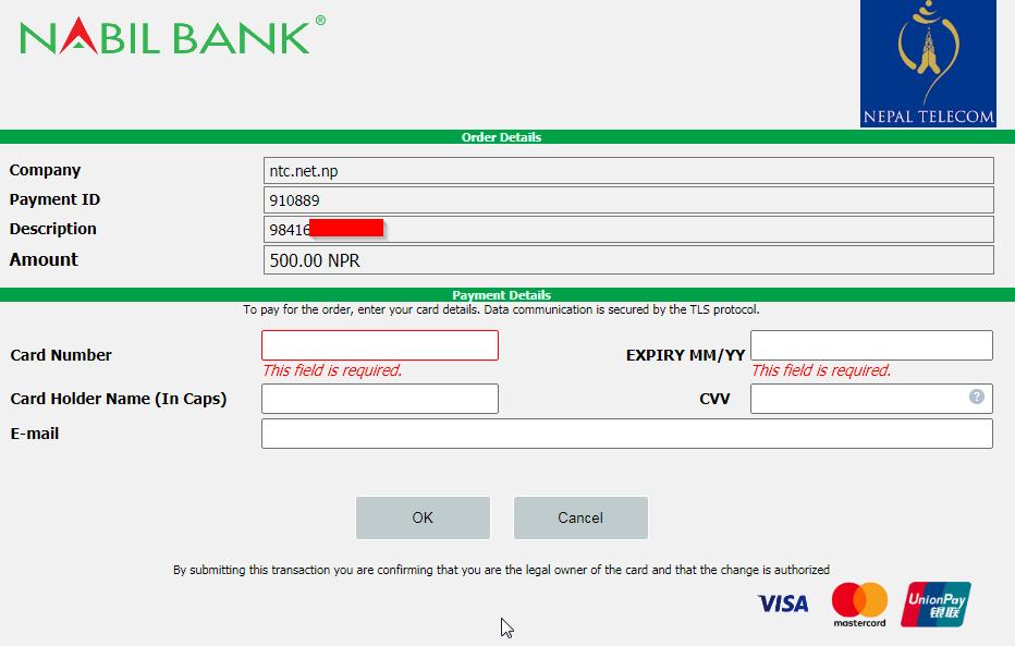 NTC Mobile Balance Transfer using ATM card