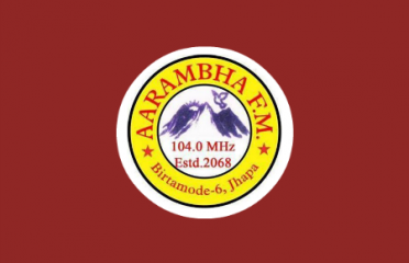 Radio Aarambha