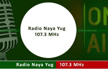 Radio Naya Yug