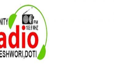 Saileshwori FM