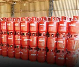 Shree Ram Gas, Sales Dipo, Harisiddhi