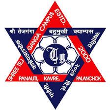 Tej Ganga Multiple Campus