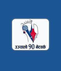 Ujyaalo FM*