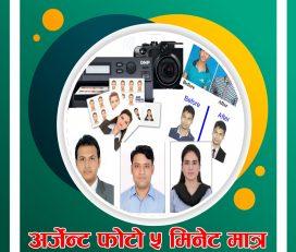 Shubhashree Press (शुभश्री प्रेस)