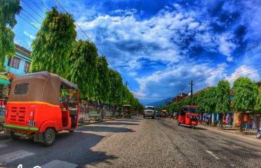 Hetauda Submetropolitan City | हेटौडा उपमहानगरपालिकानगर